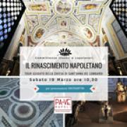 Commissioni Illustri e capolavori: Il rinascimento napoletano