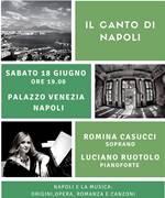 il canto di Napoli Palazzo Venezia