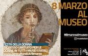 8 marzo Museo Napoli 2017