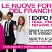 expo Franchising napoli 2017