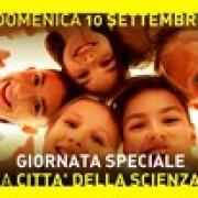 giornata Speciale Citta Scienza