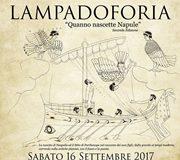 lampadoforia 2017 napoli