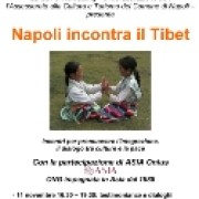 napoli Incontra Tibet