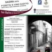 sagra Pizzetta E vino Cuotto 2017