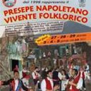 presepe Vinente Folklorico 2017