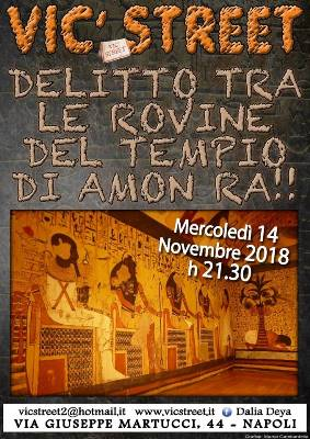 maledizione Amon Ra