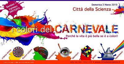 carnevale Citta Scienza 2019