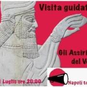 assiri mann