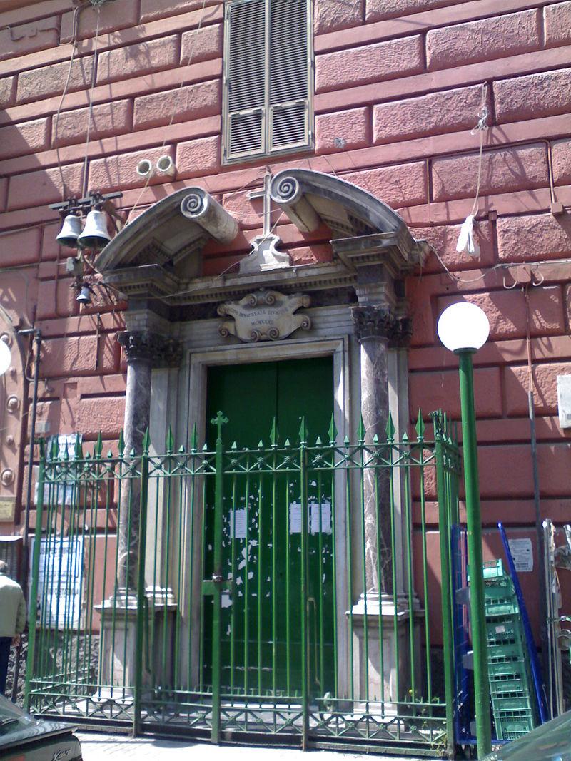 facciata Chiesa dell'Immacolata e Sant'Anna al Vasto