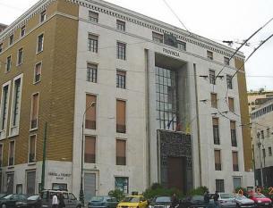 facciata palazzo della provincia a napoli