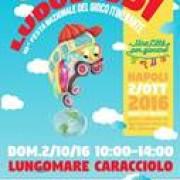 festa gioco itinerante 2016 napoli