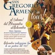 san gregorio armeno in tour