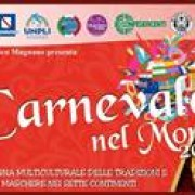 carnevale nel Mondo Mugnano 2017