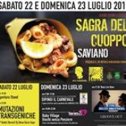 sagra Cuoppo Saviano 2017
