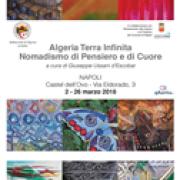 algeria Terra Infinita