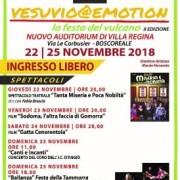 festa Del Vulcano 2018
