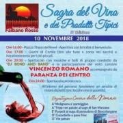 sagra Vino Prodotti TipiciCamposano 2018