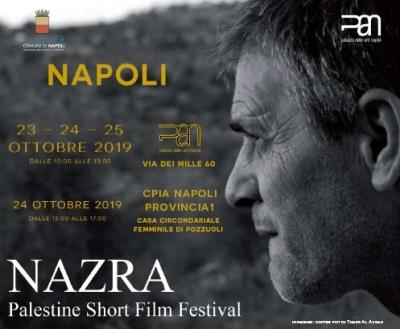 nazra Palestine Short Film Festival 2019