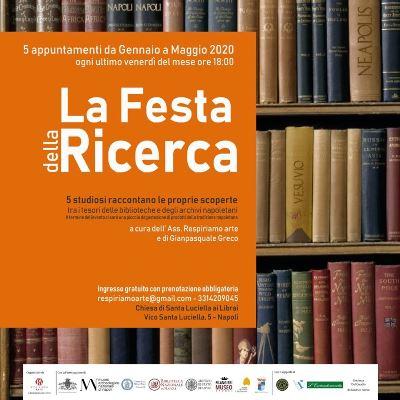 festa Ricerca Bibliotecaria Archivistica